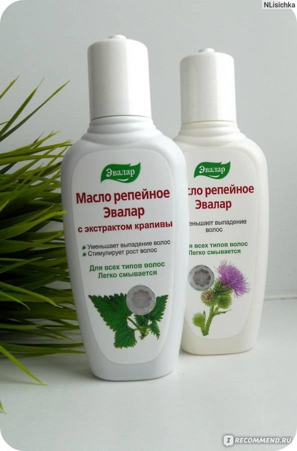 Чем полезно репейное масло для волос – применение репейника в домашних условиях