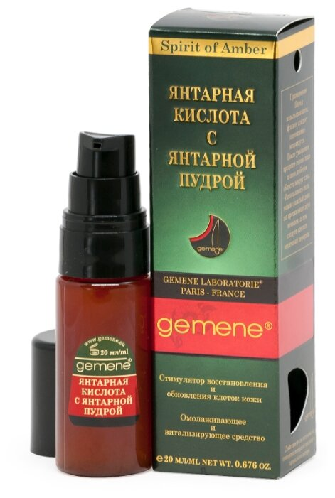 10 масок из янтарной кислоты для лица от морщин вокруг глаз в таблетках, рецепты в домашних условиях