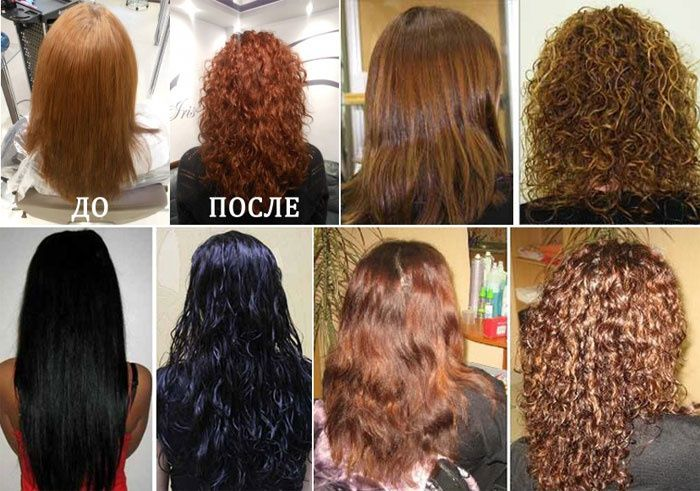 Уход за волосами после химической завивки: 5 основных правил