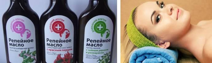Репейное масло для роста волос:отзывы, тонкости применения
