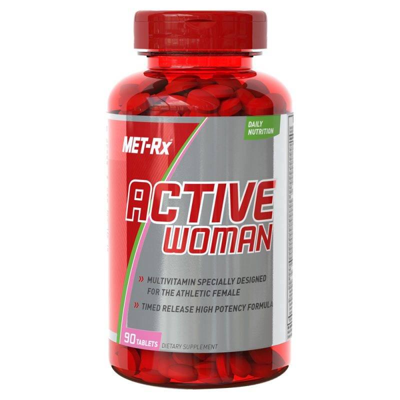 Рейтинг топ 7 лучших витаминов для женщин старше 50