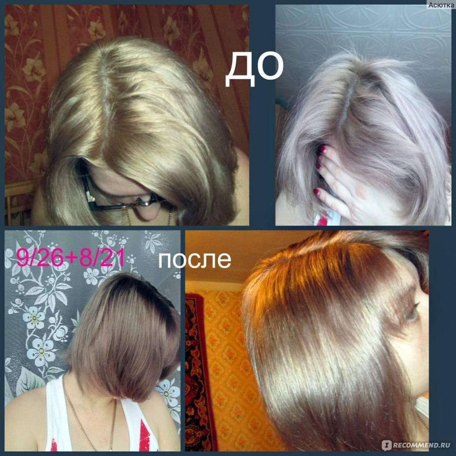 Краска для волос: пепельно русая - лореаль, эстель, гарньер, шварцкопф и отзывы
