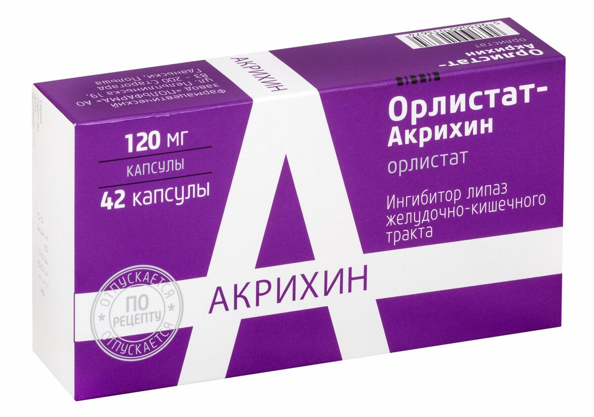 Орлистат - отзывы худеющих и врачей на похудейкина