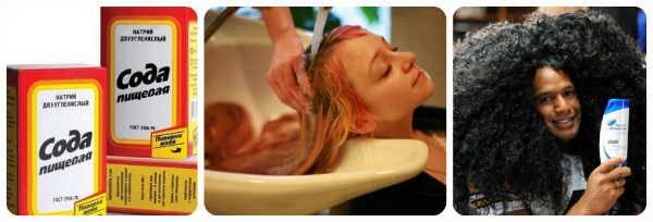 Как действует смывка краски для волос и как правильно ею пользоваться
