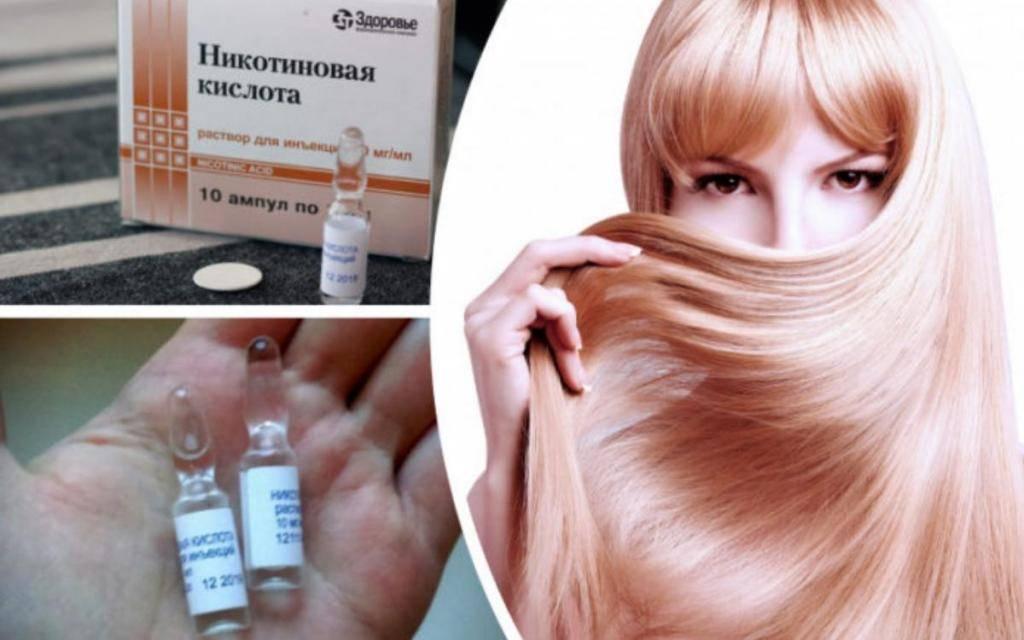 Никотиновая кислота в ампулах для волос: ее применение точно поможет!