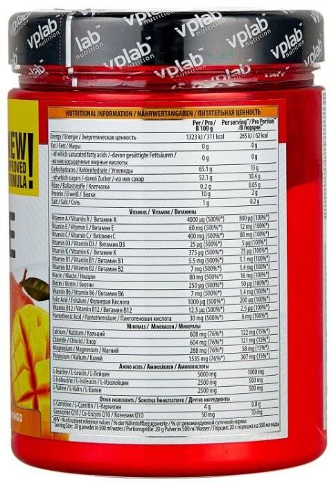 Изотонический спортивный напиток: эффективность, состав, применение