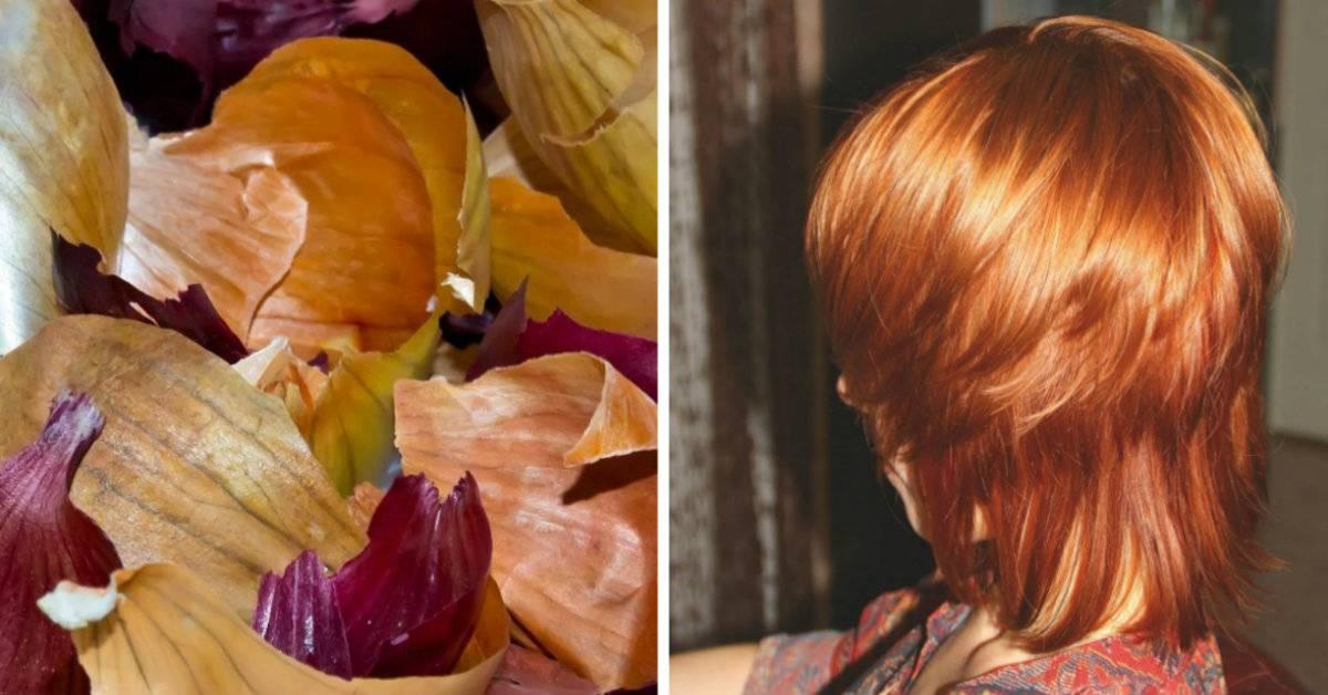 Как покрасить волосы луковой шелухой и не испортить цвет волос. луковая шелуха при выпадении волос укрепление волос луковой шелухой