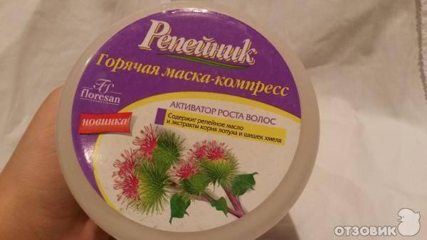 Маска для волос с репейным маслом: рецепты в домашних условиях на основе репейника с яйцом и желтком, с перцем, горячие укрепляющие средства для роста и против выпадения