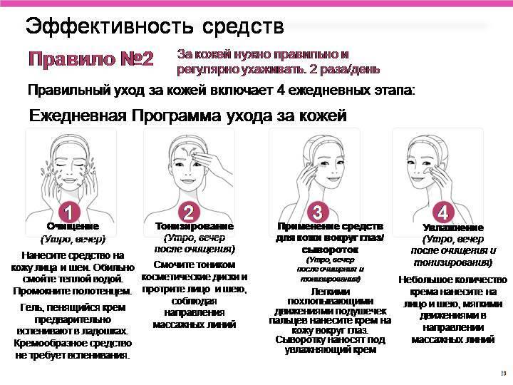 Корейский уход за кожей лица: 5 этапов для совершенной кожи (советы, личный опыт, отзывы)