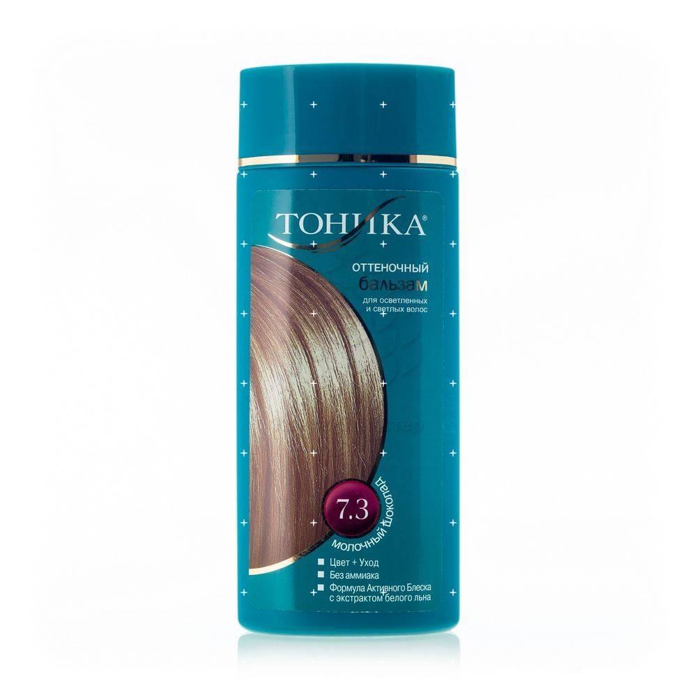 Особенности и ассортимент оттеночных шампуней для волос