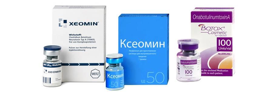 Ксеомин или ботокс - что лучше, диспорт: отзывы косметологов и самих врачей, чем отличаются препараты