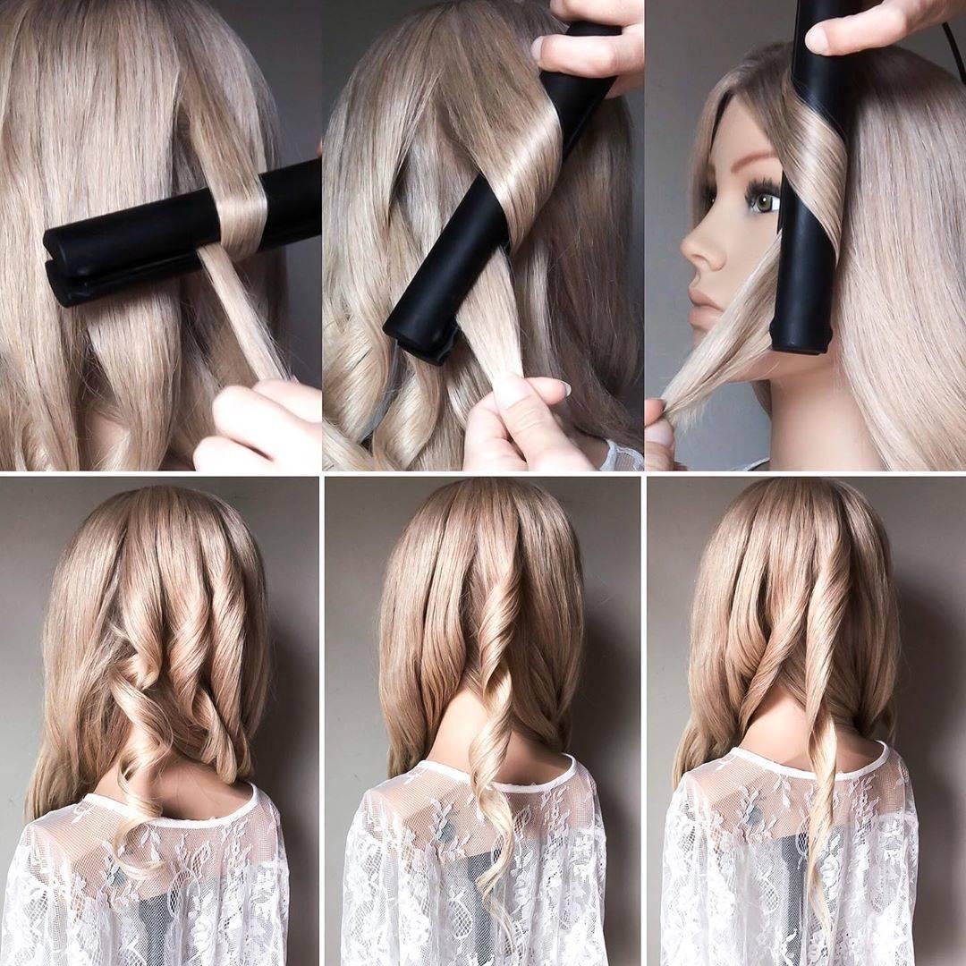 Укладка утюжком на средние волосы: видео, фото, как сделать укладку | женский журнал читать онлайн: стильные стрижки, новинки в мире моды, советы по уходу