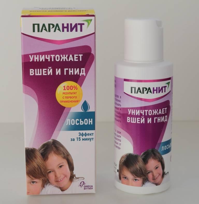 Средство от вшей паранит: состав, противопоказания и побочные эффекты, применение для ребенка