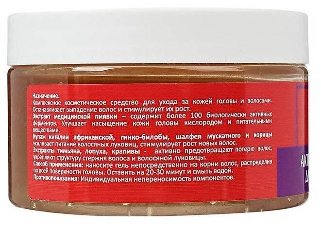 Сыворотка и масло андреа (andrea) для роста волос: способ применения и инструкция