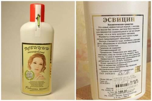 Эсвицин для волос: инструкция и эффективность применения