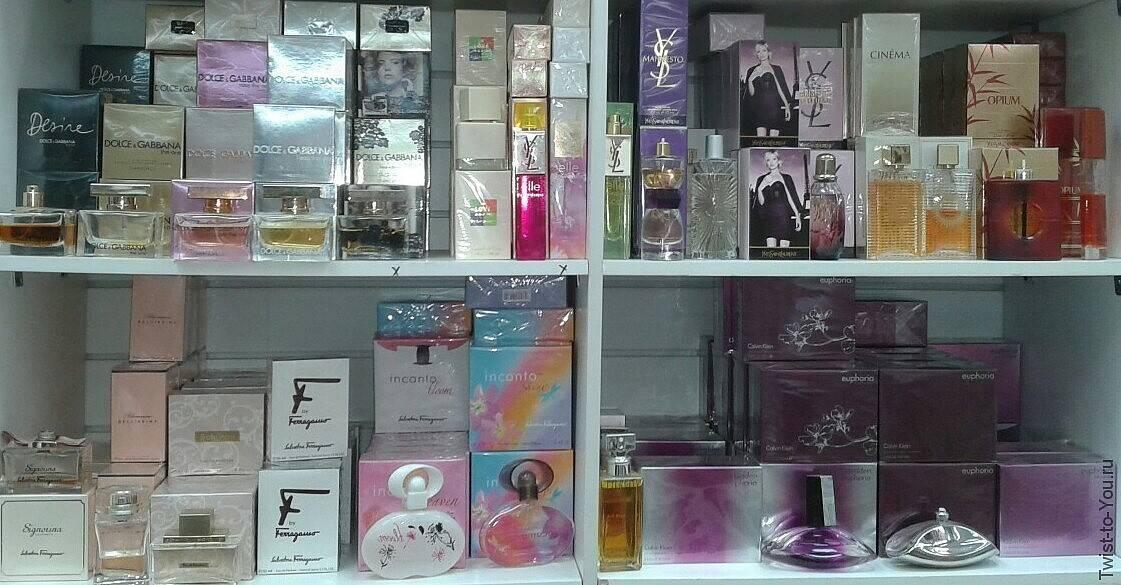 Купить оптом от производителя косметику и парфюмерию как сделать заказ в avon