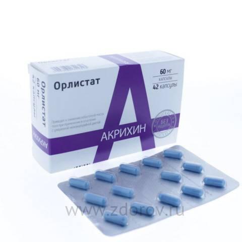 Орлистат-акрихин — средство для борьбы с диабетом