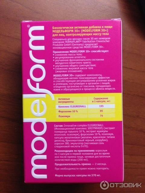 Модельформ 30 для похудения - инструкция по применению, противопоказания, состав, цена и отзывы