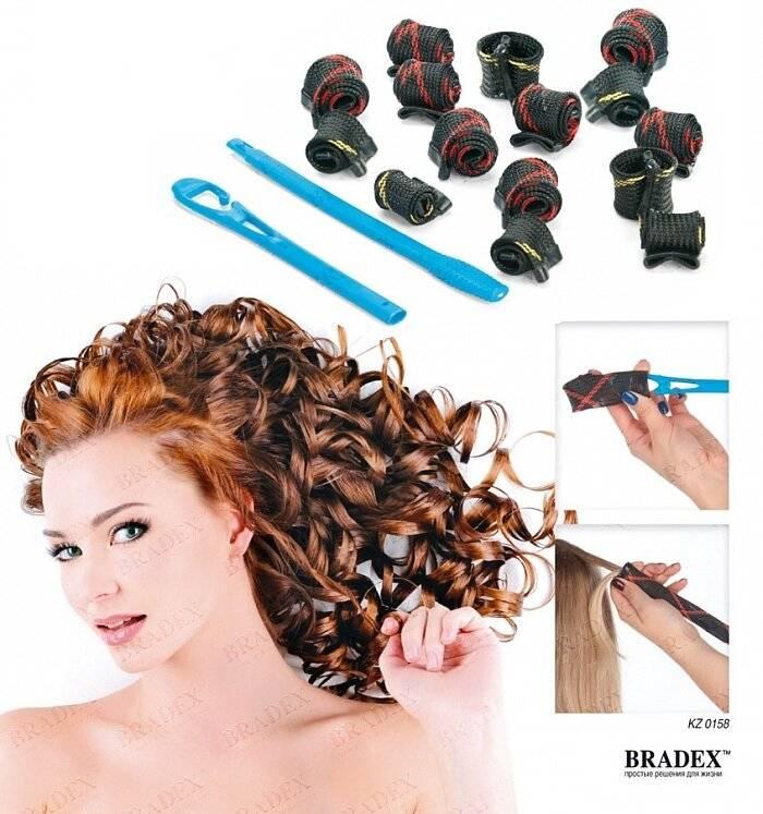 Как правильно накрутить волосы на бигуди: виды папильоток, способы завивки. бигуди и их разновидности