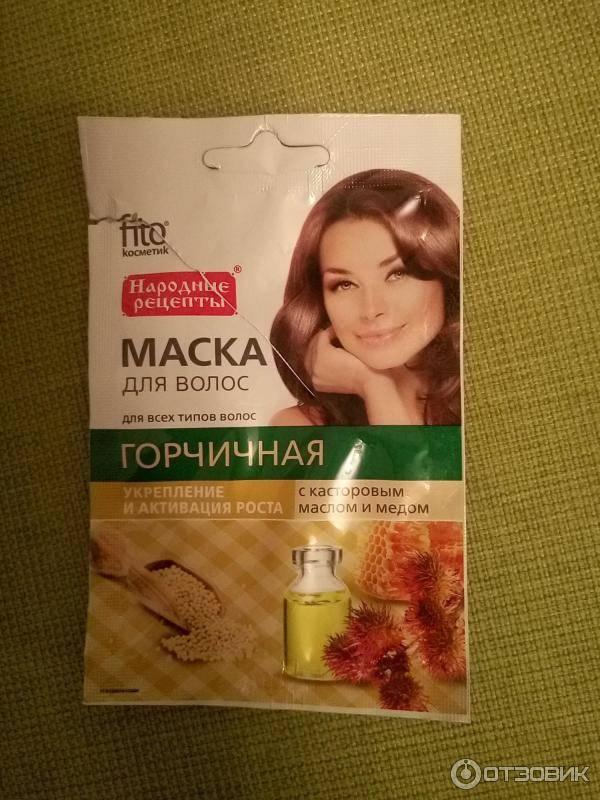 Эффективные маски для волос с горчицей в домашних условиях