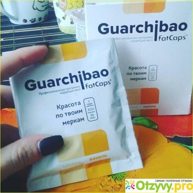 Программа guarchibao fatcaps (гуарчибао) для похудения: отзыв врача, цена, где купить?