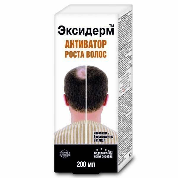Спрей генеролон от выпадения волос: применение и реальные отзывы клиентов