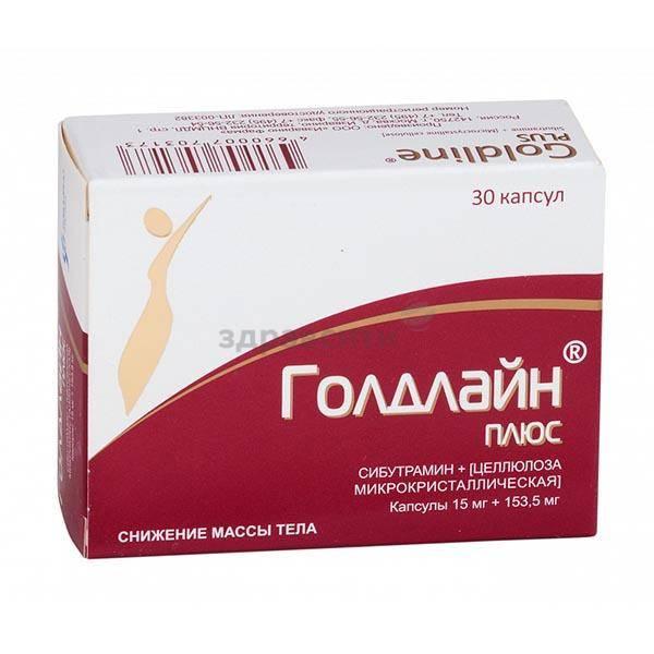 Голдлайн плюс: инструкция, отзывы, аналоги, цена в аптеках - медицинский портал medcentre24.ru