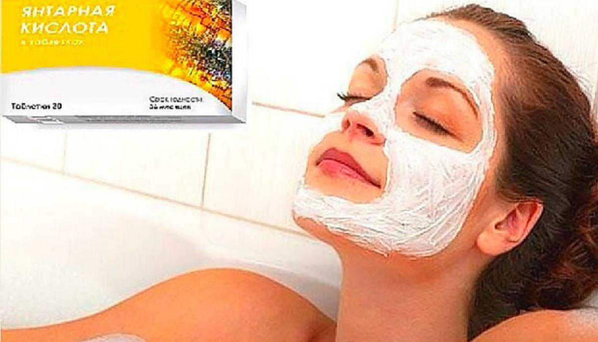 Применение янтарной кислоты для лица в домашней косметологии
