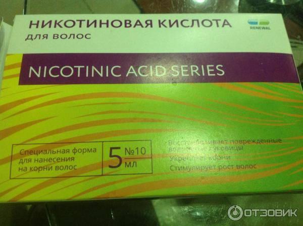 Никотиновая кислота для волос: польза и вред, как применять, отзывы