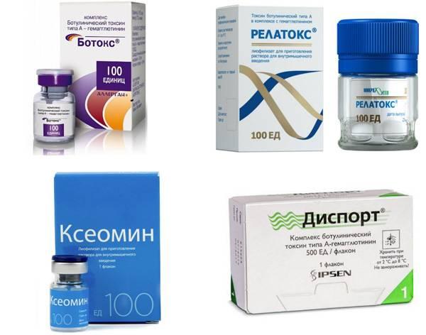 Инъекции ксеомина – цены в москве