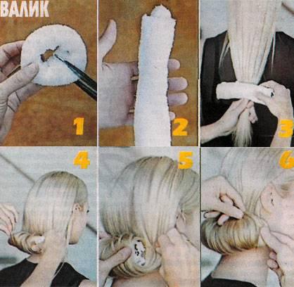 Как сделать прическу с валиком для волос пошаговое фото