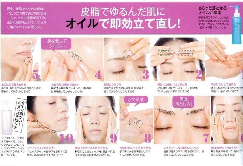 Японские секреты по уходу за лицом в домашних условиях