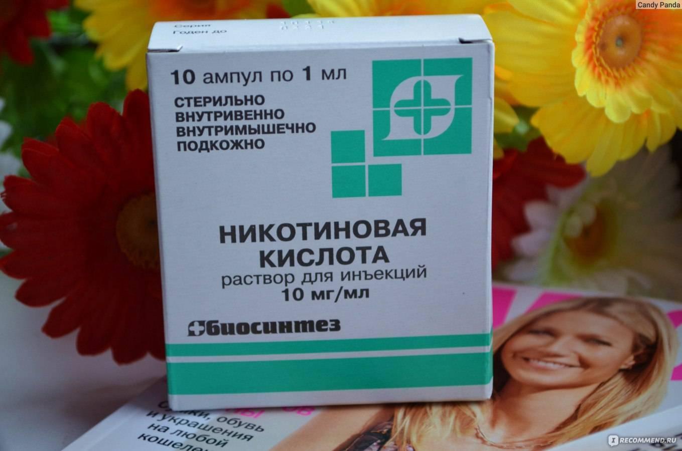 » лечение волос никотиновой кислотой