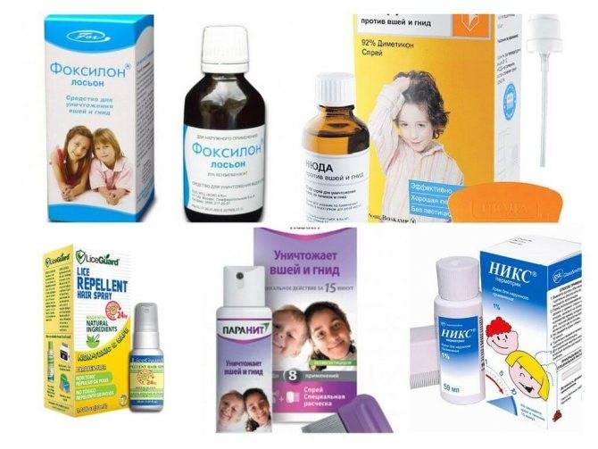 Народные средства от вшей и гнид: чем лечить в домашних условиях, как избавиться, средства от педикулеза
