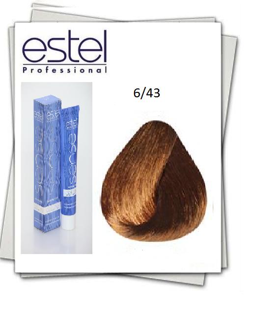 Уход за волосами от эстель — обзор серий для восстановления
