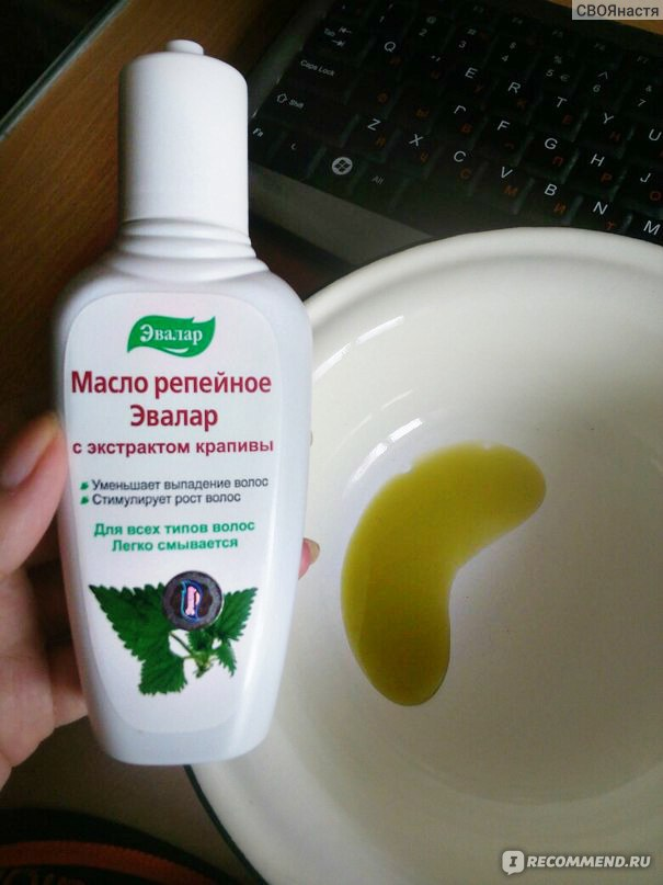 Репейное чудо- маски для волос с репейным маслом