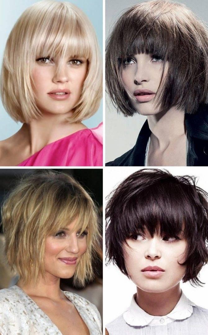 Градуированное каре на средние волосы (47 фото): стрижки с челкой и без нее, стильные образы на средние волосы
