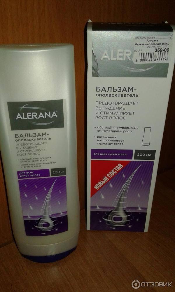 Шампунь алерана (аlerana) для роста волос: виды средства, женский и мужской состав, как использовать, отзывы с фото