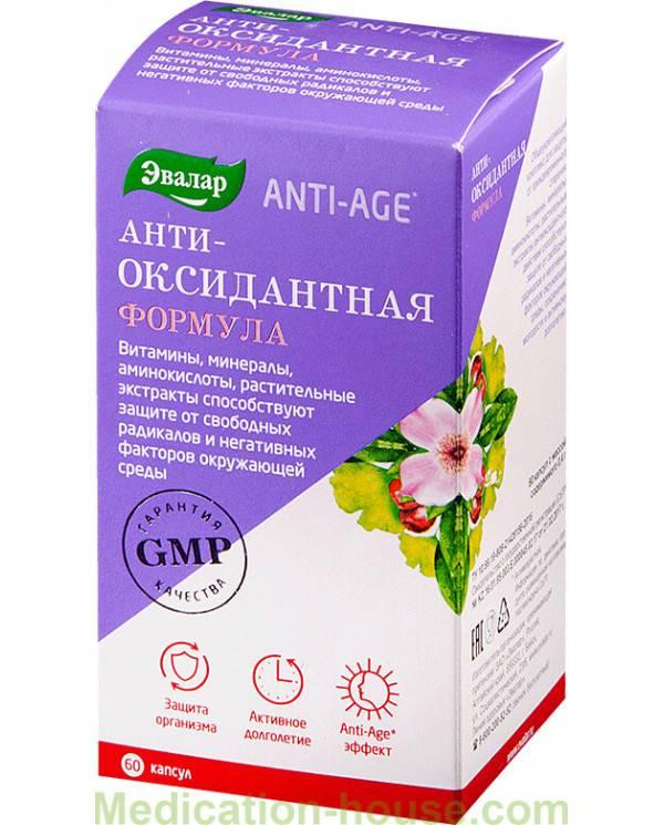 Лучший витаминный комплекс для женщин после 30, 40 и 50 лет