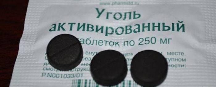 Активированный Уголь Применение Для Снижения Веса